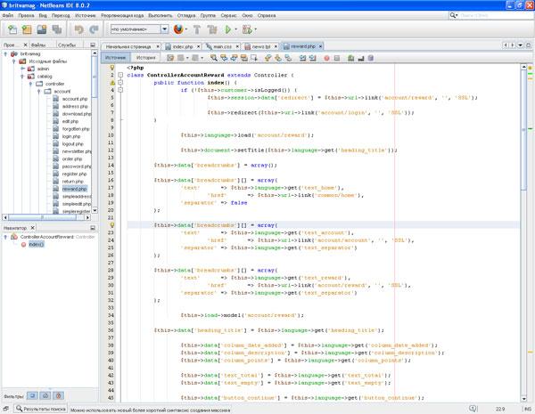Програмку создание собственного веб-сайта