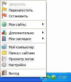 programmy-dlya-sozdaniya-sajtov-openserver