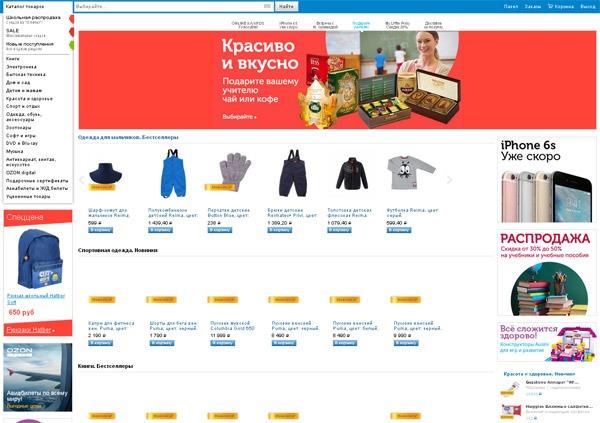 struktura-stranicy-sajta-content