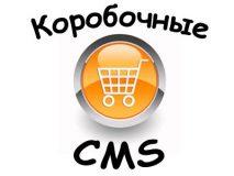 rejting-cms-dlya-internet-magazina