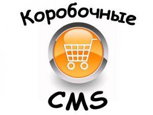 Лучшие шаблоны для Joomla 25 Бесплатный архив