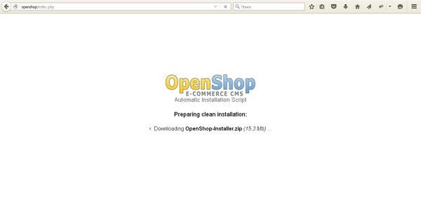 openshop-krossplatformennaya-sborka-opencart-ustanovka1