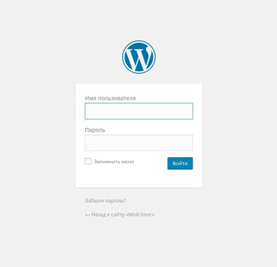 wordpress-udalit-temu-login
