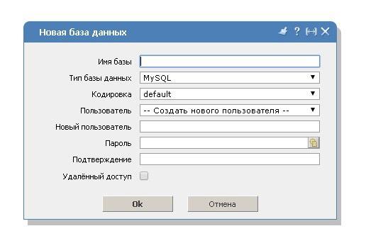 perenos-sajta-na-hosting-novaya-baza-dannyh