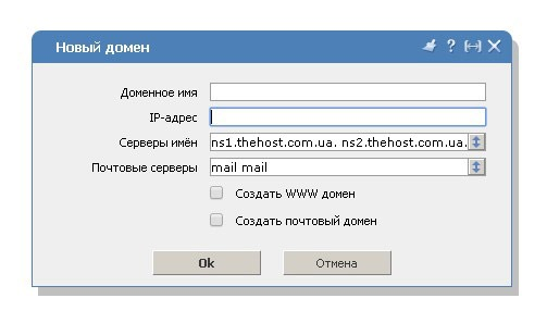 perenos-sajta-na-hosting-novyj-domen