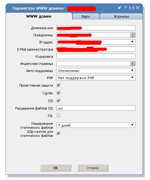 perenos-sajta-na-hosting-novyj-www-domen