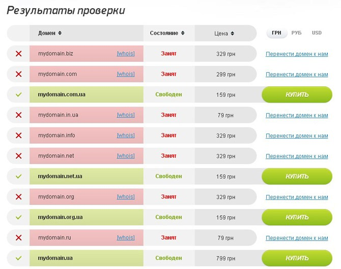 perenos-sajta-na-hosting-poisk-domena