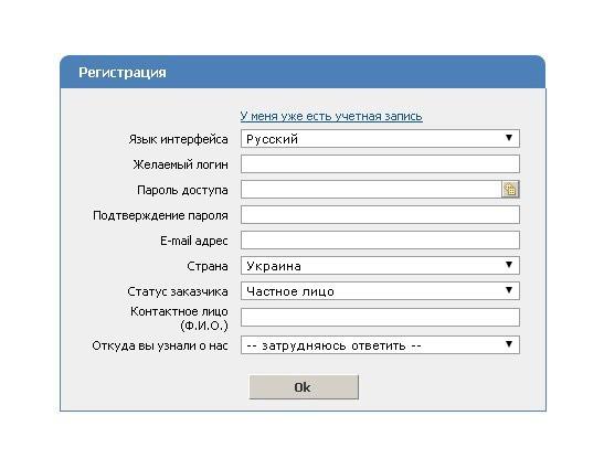 perenos-sajta-na-hosting-thehost-forma-registracii