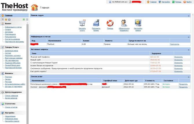 perenos-sajta-na-hosting-thehost-kabinet-polzovatelya