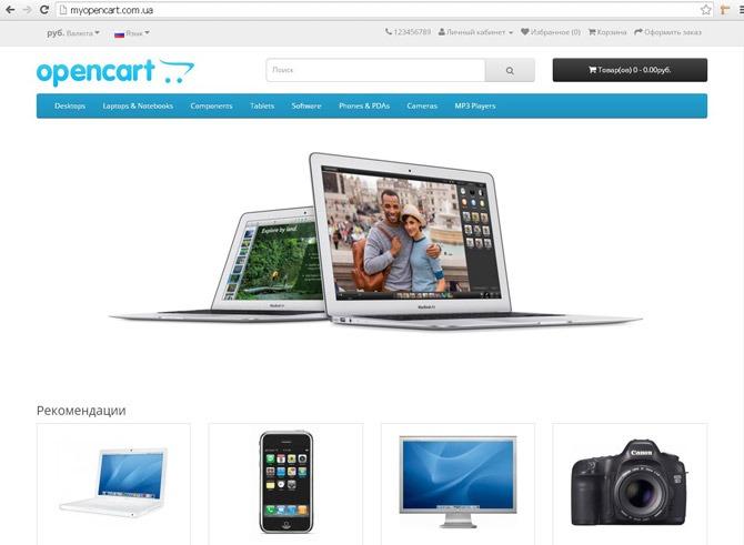 interfejs-sajta-na-opencart