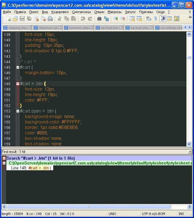 rezultat-poiska-css-klassa-ehlementa-interfejsa-sajta-na-opencart-v-notepad++