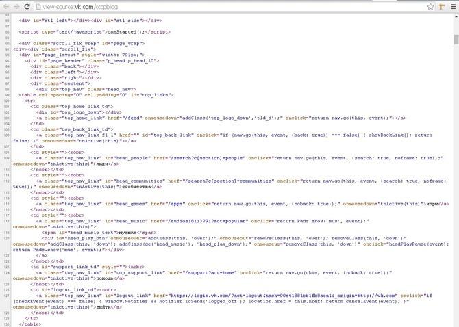 html-kod-stranicy-sajta-v-brauzere