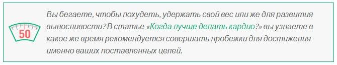 primer-oformleniya-citaty-na-sajte