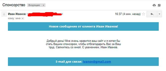 laravel-mail-itogovoe-pismo-s-shablonom-v-pochtovom-yaschike