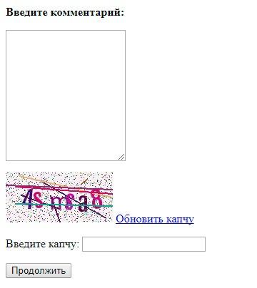 graficheskaya-kapcha-na-php-svoimi-rukami