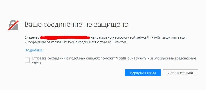 samopodpisannyj-ssl-sertifikat-ustanovit