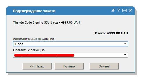 kak-podklyuchit-ssl-sertifikat-k-sajtu