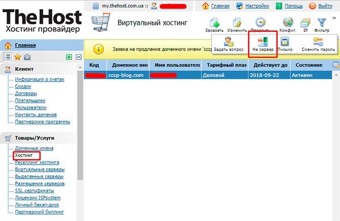 kak-poluchit-besplatnyj-ssl-sertifikat-letsencrypt