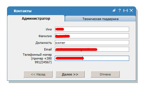 kak-ustanovit-ssl-sertifikat-na-sajt
