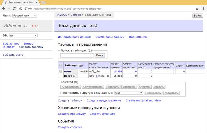 openserver-mysql-sqlite-menedzher-rabota-s-serverom