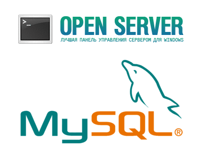 openserver-mysql