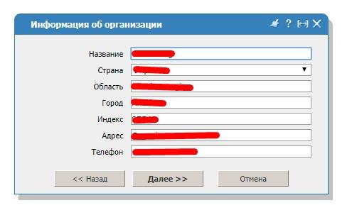 sgenerirovat-ssl-sertifikat