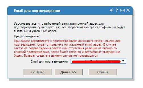 ustanovka-ssl-sertifikata-na-hosting