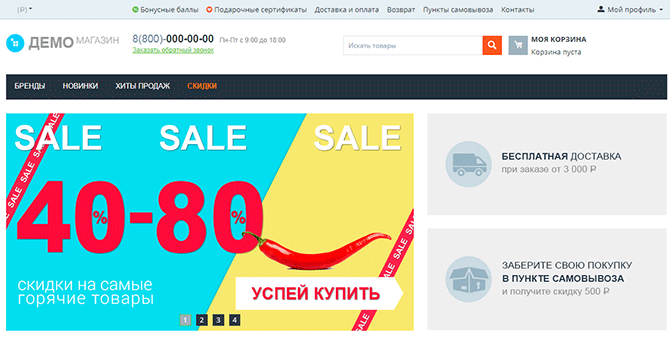 cs-cart-internet-magazin-posle-ustanovki