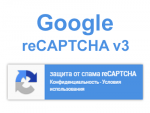 google-recaptcha-v3