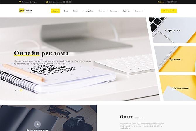 diagonal-russkaja-tema-html-css