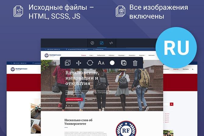 russkaya-tema-obrazovatelnogo-sajta