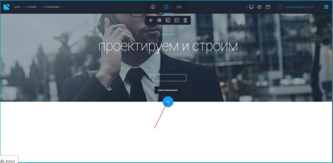 dobavlenie-presetov-v-konstruktor-sajtov-novi-builder