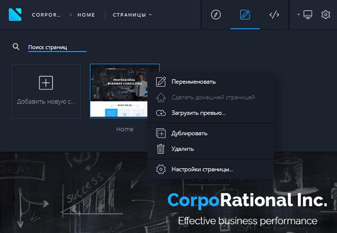 konstruktor-html-stranic-novi-builder