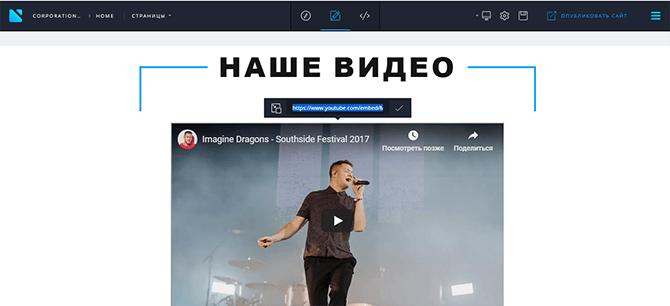 nastrojka-kastomnogo-preseta-novi-builder