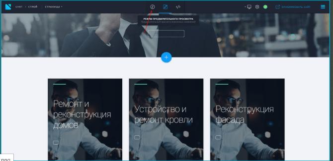 redaktirovanie-shablona-vizualnogo-konstuktora-sajtov-novi-builder