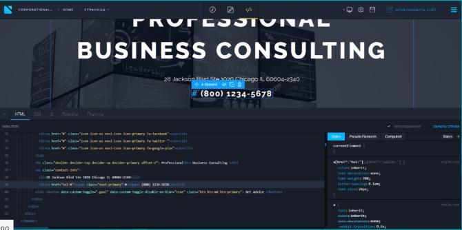 redaktor-html-css-javascript-koda-konstruktora-novi-buider